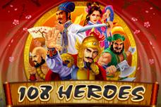 108_heroes